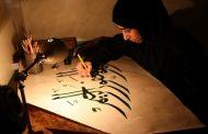 إبداعات فناني الإمارات تتألق في «دبي الدولي للخط العربي»