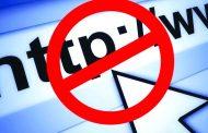 «هيئة الاتصالات» تحجب 267 موقعاً إلكترونياً