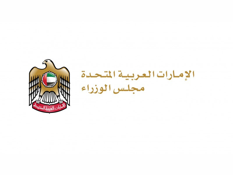 مجلس الوزراء يعتمد إجازة عيد الفطر للقطاع الحكومي من 2 يونيو ولمدة أسبوع