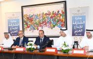 جائزة الشارقة للإبداع العربي تنطلق في المغرب أبريل 2020