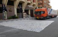 مصر تحبط تهريب شحنة مخدرات بـ144 مليون جنيه