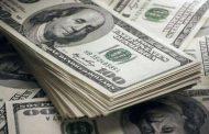 الدولار بأعلى مستوى في أسبوعين مع ترقب اجتماع مجلس الاحتياطي