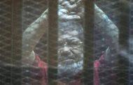 دفن جثة محمد مرسي في مقابر شرقي القاهرة