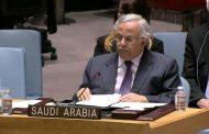 السعودية لمجلس الأمن: سنتخذ مع التحالف تدابير عاجلة لردع مخططي ومنفذي هجوم مطار أبها