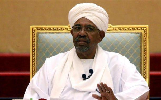 السودان: محاكمة عمر البشير تبدأ الأسبوع المقبل