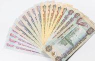 18 % نمو صافي إيرادات البنوك في الربع الأول