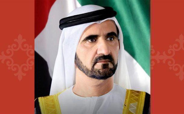 محمد بن راشد يصدر تعديلاً على أحكام قانون بشأن الرسوم القضائية في محاكم دبي
