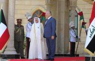 أمير الكويت يزور العراق لحسم الملفات العالقة بين البلدين