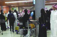 ميليشيات الحوثي الإرهابية تستهدف مطار أبها السعودي