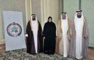 الشعبة البرلمانية الإماراتية تشارك في الجلسة الرابعة للبرلمان العربي
