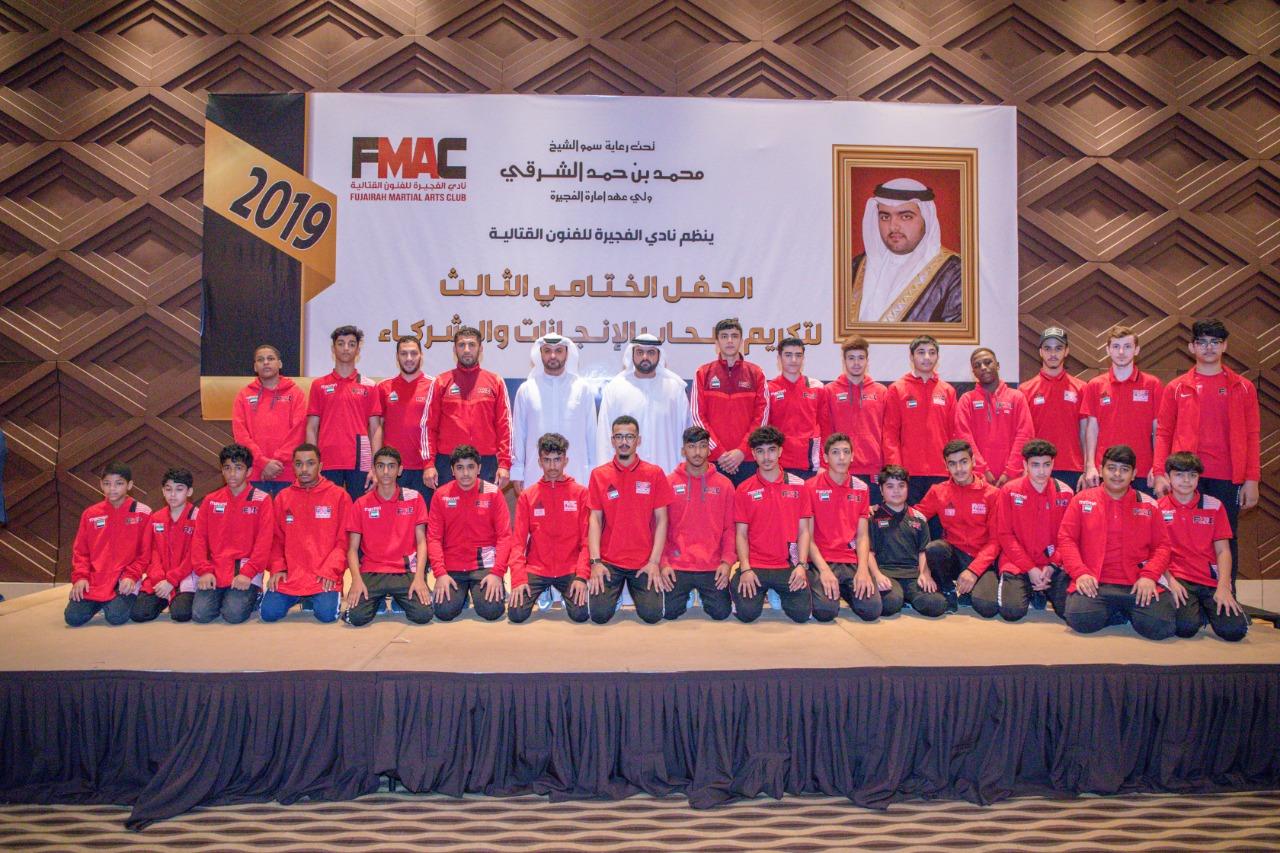 محمد بن حمد الشرقي يكرم أصحاب الإنجازات الرياضية في نادي الفجيرة للفنون القتالية