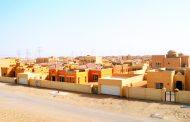 «محمد بن راشد للإسكان»: 6 أشهر لطلب استرداد «القيمة المضافة»