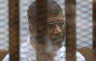 بيان النائب العام المصري بشأن وفاة محمد مرسي
