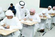 9 ألف طالب في الصف الـ 12 يؤدون امتحانات نهاية العام اليوم