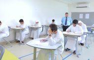 طلبة الثاني عشر يشتكون طول امتحان الرياضيات