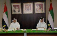 هيئة الرياضة توافق على دعم مالي إضافي لإعداد المنتخبات الوطنية