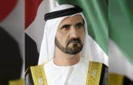 محمد بن راشد يعين قاضيين بمحاكم مركز دبي المالي العالمي