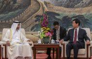 رئيس مجلس الشعب الصيني يستقبل محمد بن زايد