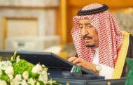 السعودية تؤكد تسهيل قدوم حجاج قطر وترفض ادعاءاتها