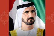 محمد بن راشد: نحن في زمن نحتاج فيه للكثير من العمل والقليل من الجدل