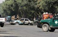 الإمارات تدين الإنفجار الذي وقع قرب جامعة كابول