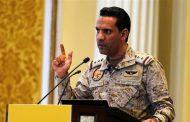 قوات التحالف تستهدف وتدمر 6 مواقع حوثية في صنعاء