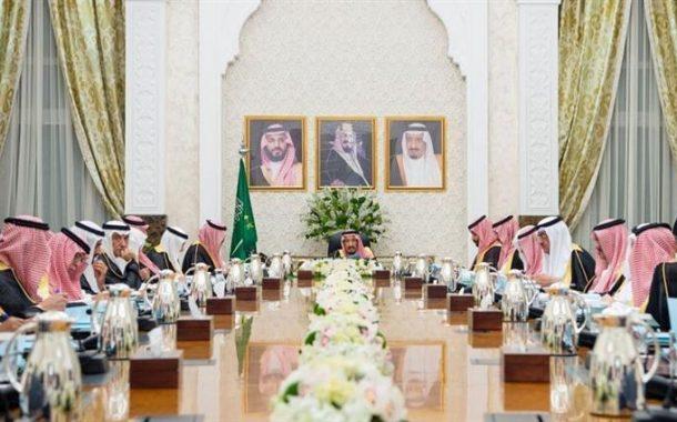 السعودية: أي مساس بحرية الملاحة البحرية يعد انتهاكاً للقانون الدولي ويجب ردعه