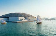 أبوظبي ثاني أفضل المدن الثقافية في العالم
