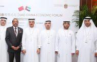 حرة الفجيرة تستعرض فرص الاستثمار بالإمارة في المنتدى الاقتصادي الإماراتي الصيني