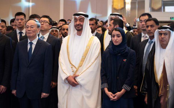محمد بن زايد ونائب الرئيس الصيني يحضران حفل سفارة الدولة بمناسبة مرور 35 عاما على تأسيس علاقات البلدين