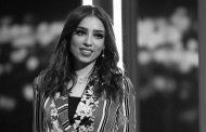 وفاة الفنانة و الاعلامية صابرين بورشيد بعد معاناتها مع المرض