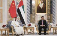 زيارة محمد بن زايد إلى بكين.. صواب الرؤية المشتركة في الأجندة السياسية والاقتصادية