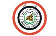 العراق ولبنان في افتتاح «غرب آسيا» 30 يوليو