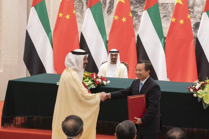 الإمارات والصين توقعان اتفاقيات تعاون استراتيجية