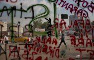 سفارة السعودية تحذر رعاياها في إسطنبول بعد اعتداء مسلح وسرقة