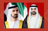 محمد بن راشد ومحمد بن زايد يستقبلان الحكام ويتبادلان معهم التهاني بعيد الأضحى