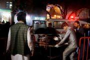 عشرات المصابين في انفجار بحفل زفاف في العاصمة الأفغانية