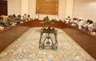 إرجاء تشكيل المجلس السيادي السوداني