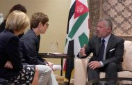 عاهل الأردن يبحث الحرب على الإرهاب مع وزيرة دفاع ألمانيا