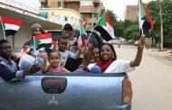 تواصل الاحتفالات في السودان والإعلان عن تشكيلة