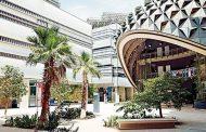 صندوق النقد العربي: الإمارات الأولى عربياً فـي عدد المدن الذكية