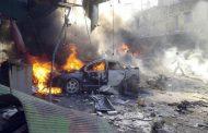 مقتل وإصابة 9 أشخاص جراء انفجار سيارة مفخخة في إدلب السورية