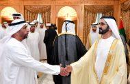 محمد بن راشد يستقبل المهنئين بعيد الأضحى المبارك