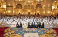 حاكم الفجيرة يؤدي صلاة عيد الأضحى المبارك بجامع الشيخ زايد الكبير بالفجيرة