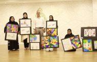 اختتام البرنامج الصيفي لمركز فتيات سجايا في أكاديمية الفجيرة للفنون الجميلة