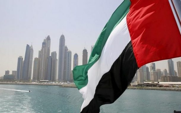 الإمارات تشارك في إجراءات جهاز تسوية المنازعات في منظمة التجارة العالمية
