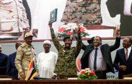 قوى الحرية والتغيير: اتفاق الفترة الانتقالية يطوي حقبة الفساد في السودان