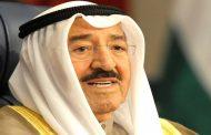 أمير الكويت يتعافى من عارض صحي