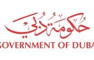 غرة محرم إجازة رأس السنة لدوائر دبي