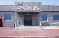 «طوارئ إكسبو» يعالج العاملين والزائرين مجاناً